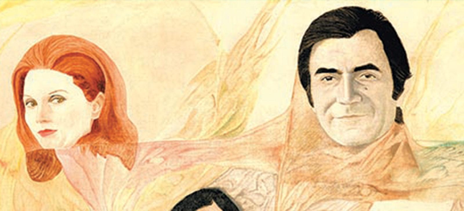 14th Tehran Auction